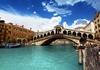 Италия снимки 2